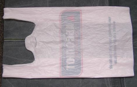"""Сшить  """"авоську """" решила по образцу пластикового пакета, который называют..."""