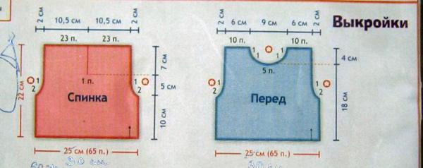 http://foto.sibmama.ru/albums/userpics/11189/%EF%EB%E0%F2%FC%E5-001.jpg