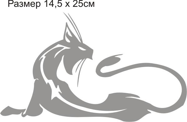 Скачать бесплатно векторный клипарт кошки, коты.  Стильные векторные картинки кошки, коты.