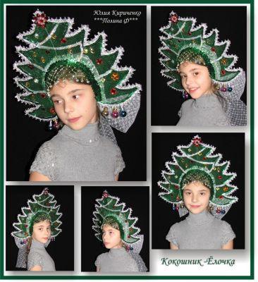 Как сделать новогодний костюм елка своими руками