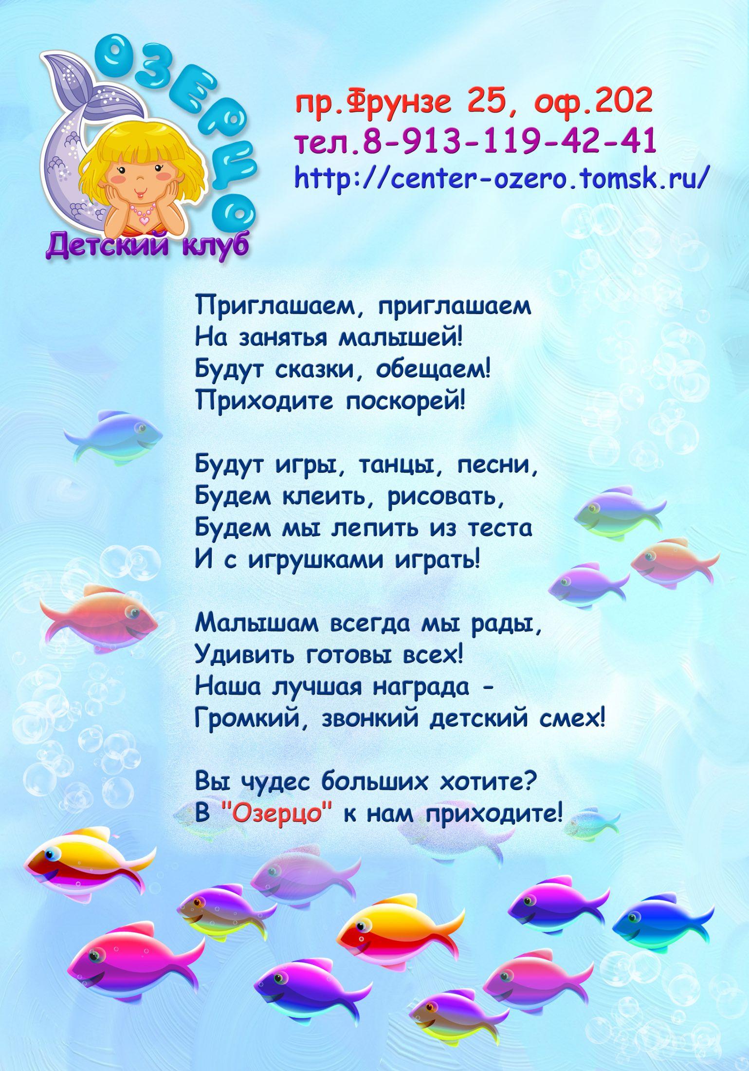 Приглашения в стихах для родителей дошкольников, поздравить подругу днем