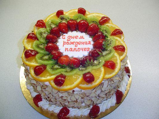Кондитерские изделия торты оформление цитрусовими фруктами, фотографиями